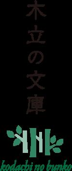 kodachi-logo-y